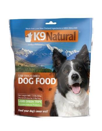 k9-natural-freeze-dried-lamb-green-tripe-dog-food-200g